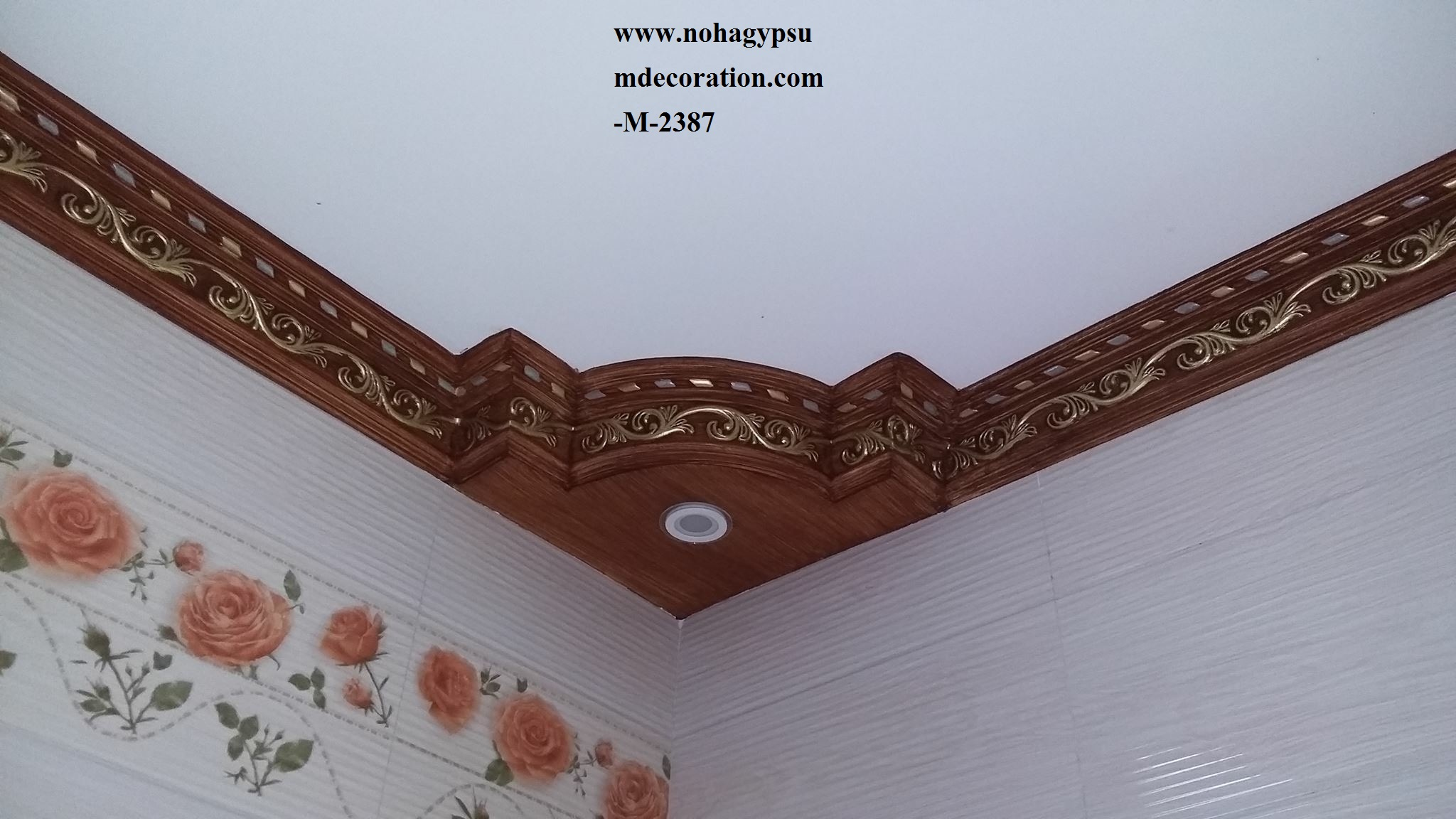 Gypsum room decoration and design m 2387 noha gypsum for Kitchen decoration in bangladesh