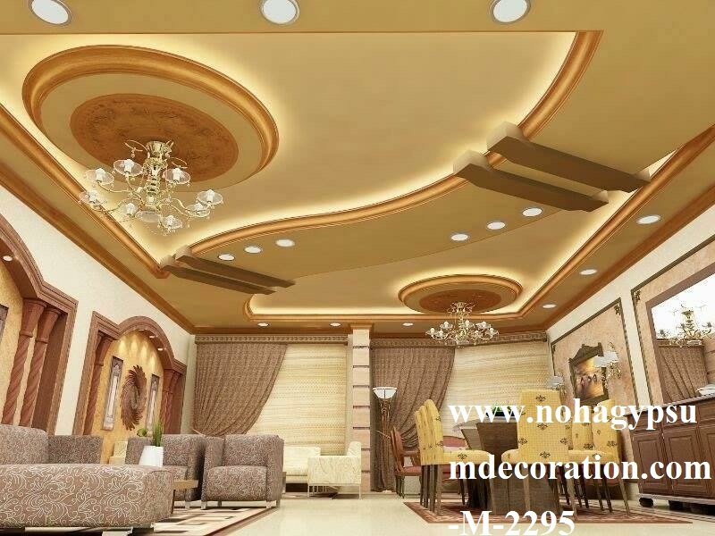 Gypsum False Ceiling M 2295 Noha Gypsum Decoration